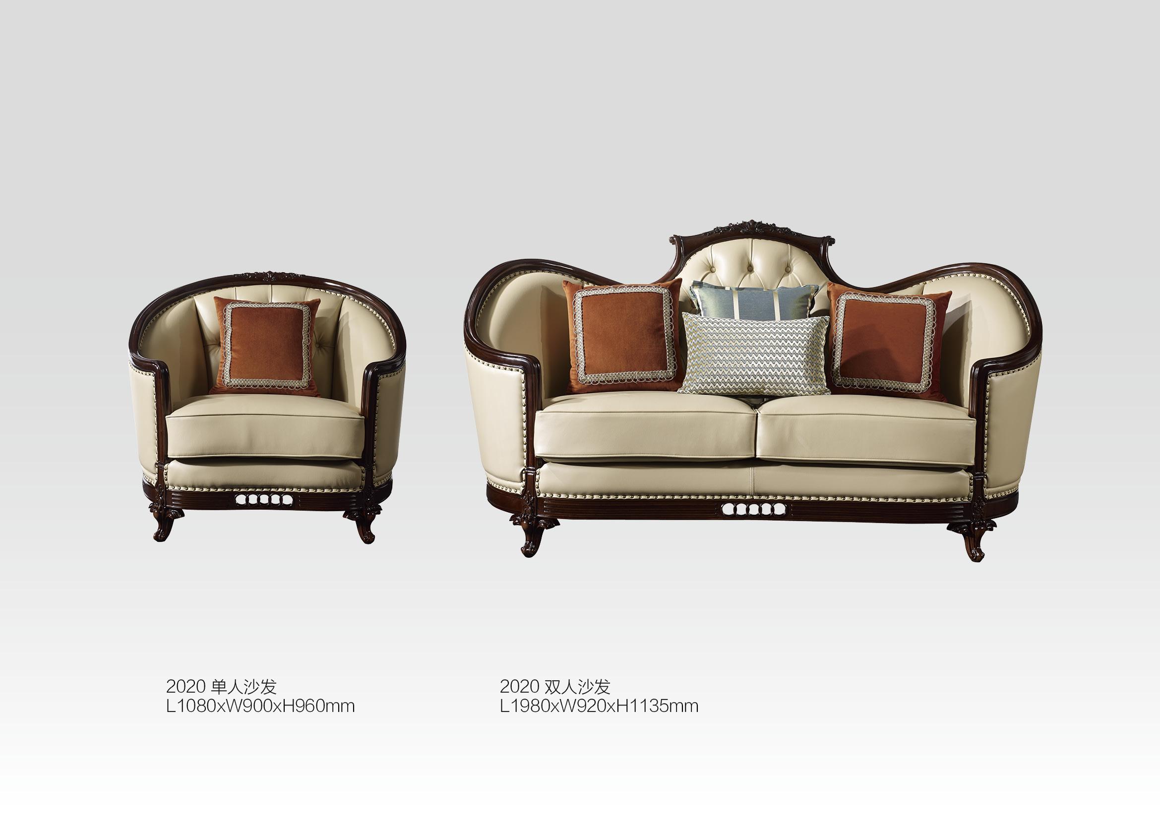 舒适头层真皮:沙发独特的凹点设计,更符合人体曲线,头层真皮让坐感更加饱满舒适。 精雕细琢的高贵雕花,在视觉上形成极端的华贵的感觉,细致雕琢的精深纹路,细腻高贵,耐人寻味,边角线条圆润有弧度,配以流动柔软的青铜镀金雕饰曲线,华丽而优美; 复古铜钉装饰:密集复古铜钉工艺修饰,更加铸就产品的高档,体现典雅浪漫色彩; 厚实沙发坐垫:坐垫饱满充实,内部填充高密度海绵坐感舒适柔软 优质皮质与细腻的雕花,富有层次与美观,高贵典雅,添加几分古典的宁静与和谐;   造型简洁大气线条刚柔相济,色泽清新澯雅雕花唯美,缝隙平整节