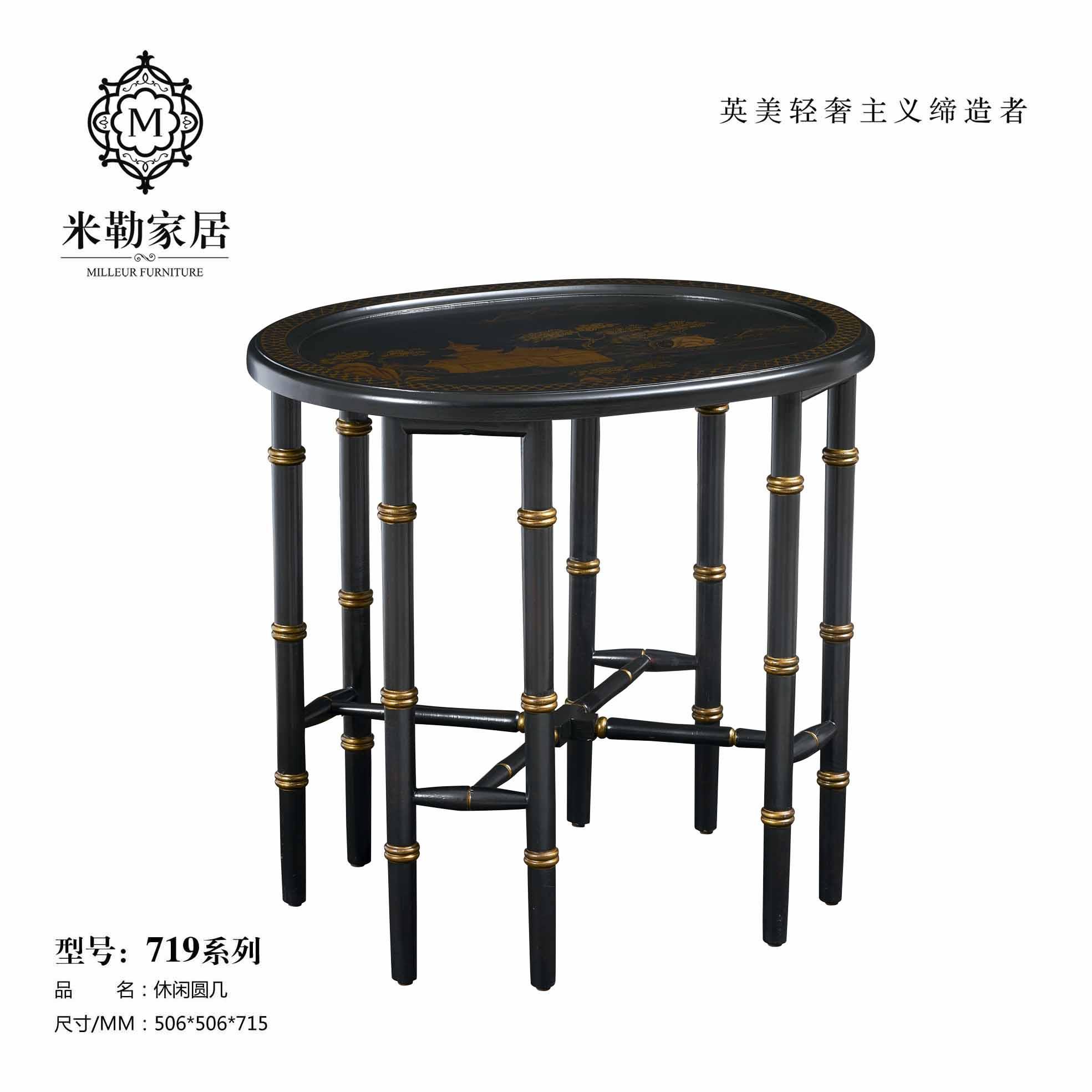 餐厅 餐桌 家具 椅 椅子 装修 桌 桌椅 桌子 1969_1968
