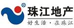 曼洛尼合作伙伴-珠江地产
