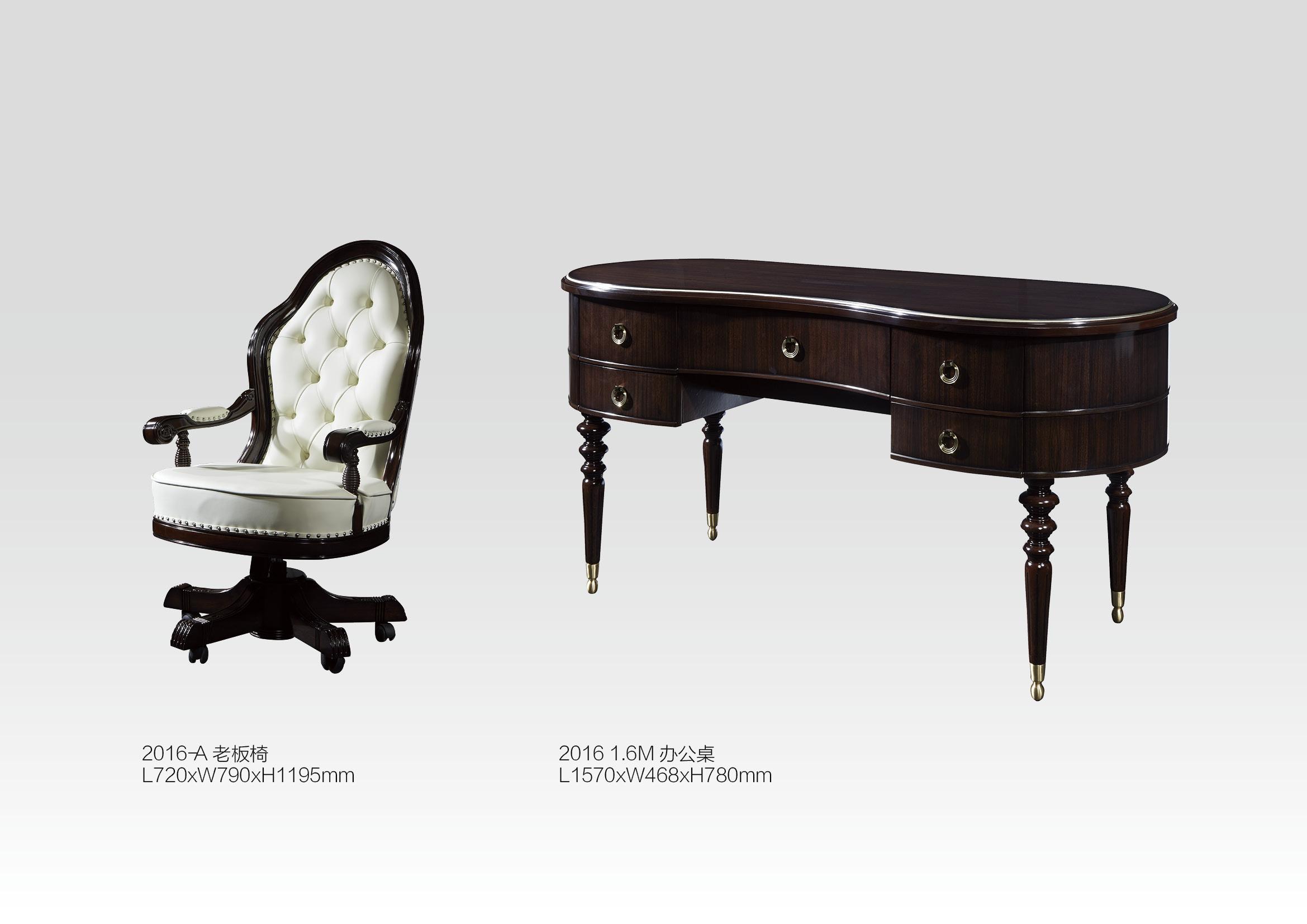 欧式老板椅转椅真皮扶手书椅实木办公桌写字台