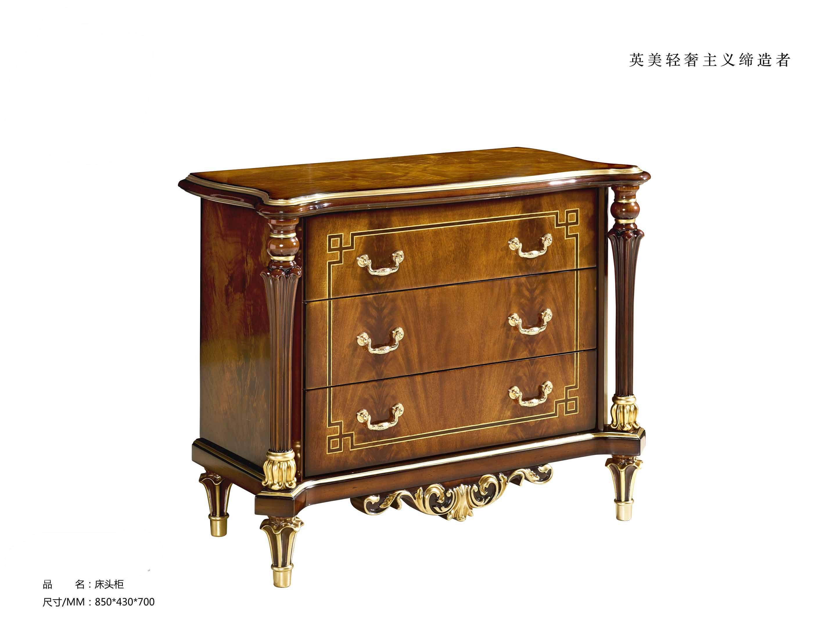 卧室复古储物柜现代中式床边柜床头柜
