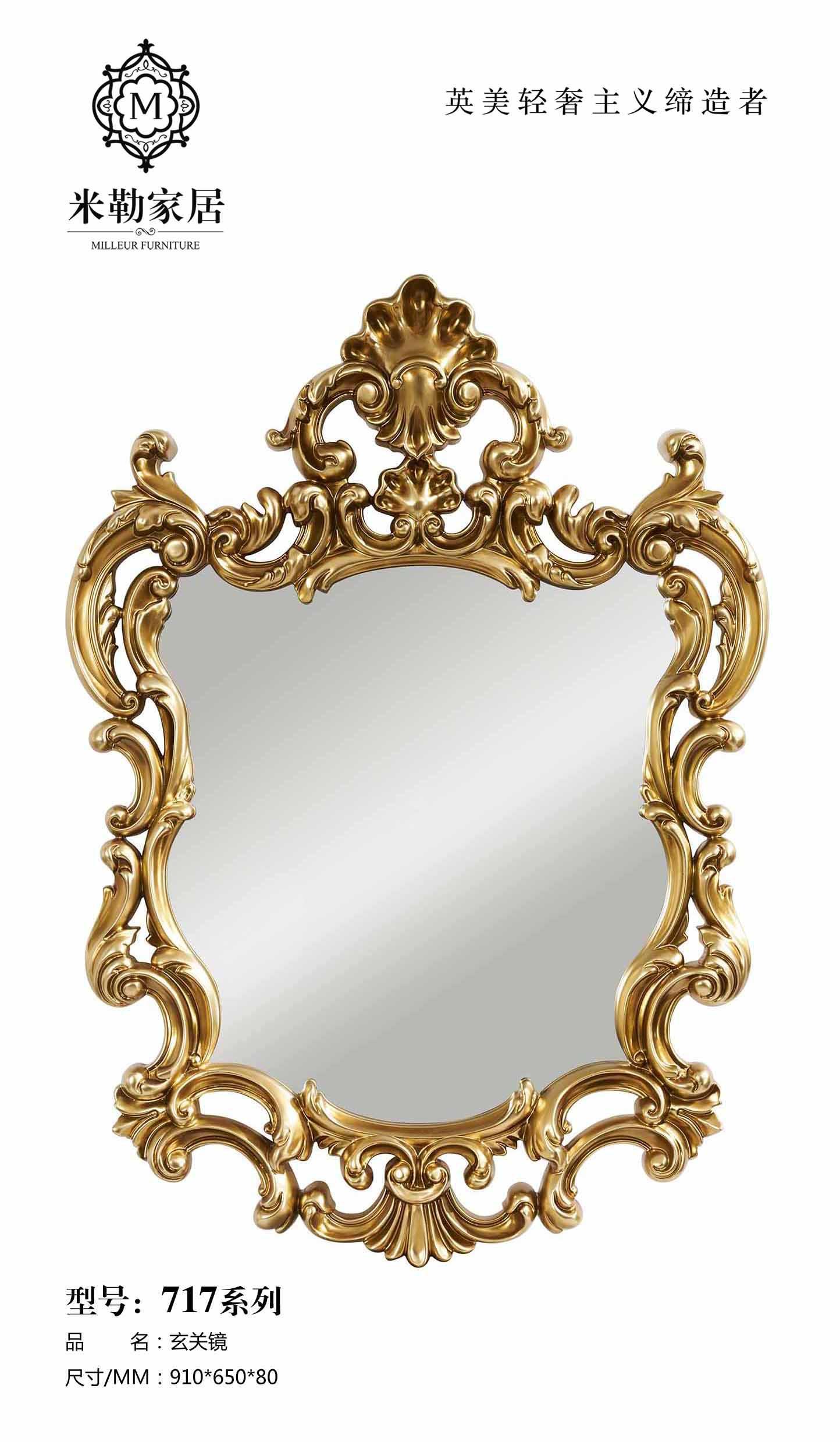 美式梳妆镜浴室镜装饰镜客厅木质玄关镜餐边镜