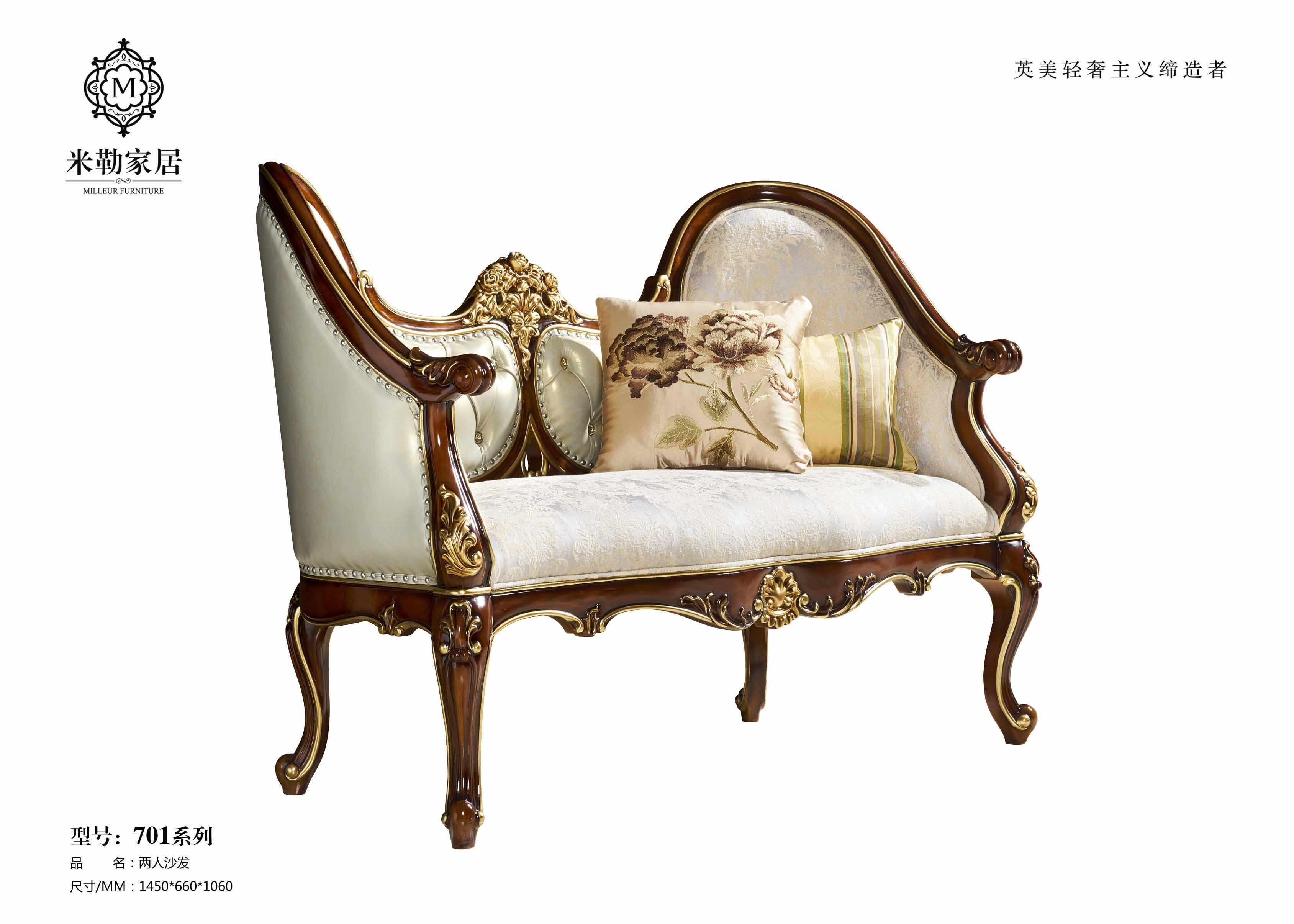 时尚奢华沙发新古典高档双人三人沙发椅