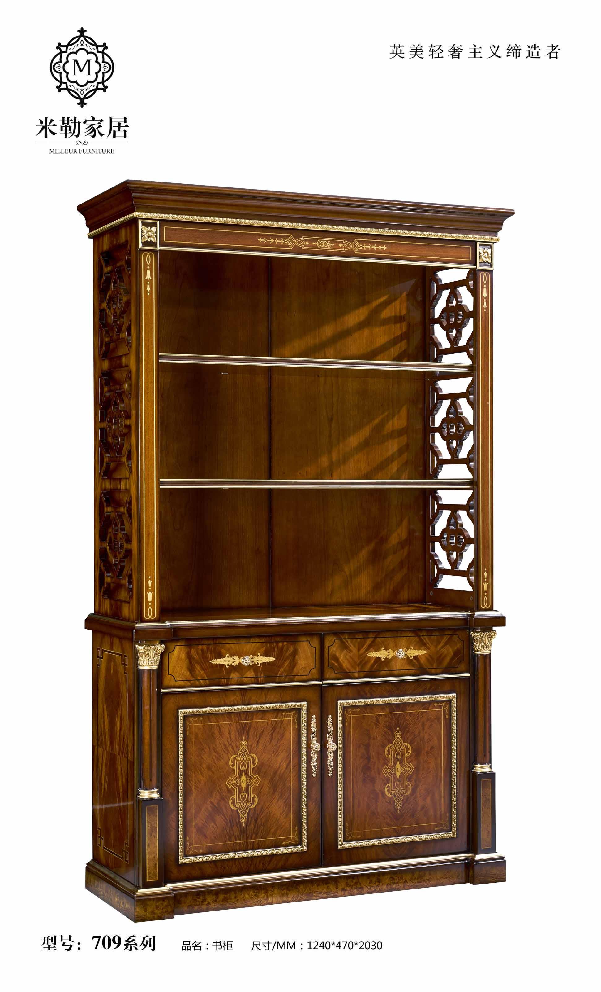 上下座组合格子隔断置物柜书柜