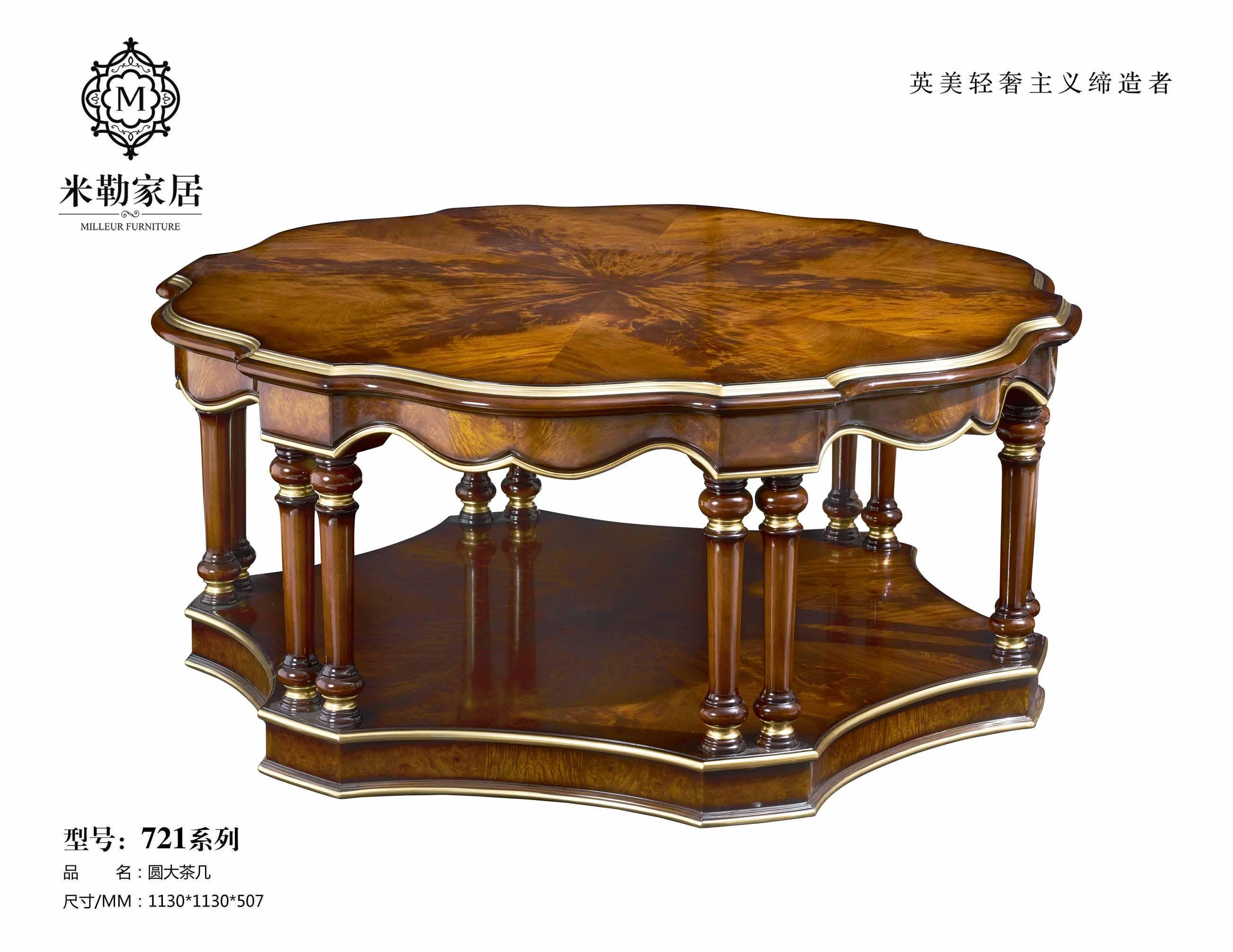 英伦温莎堡新美式精美圆茶几长方形欧式复古桌