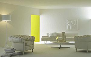 Poltrona Frau真皮白色沙发