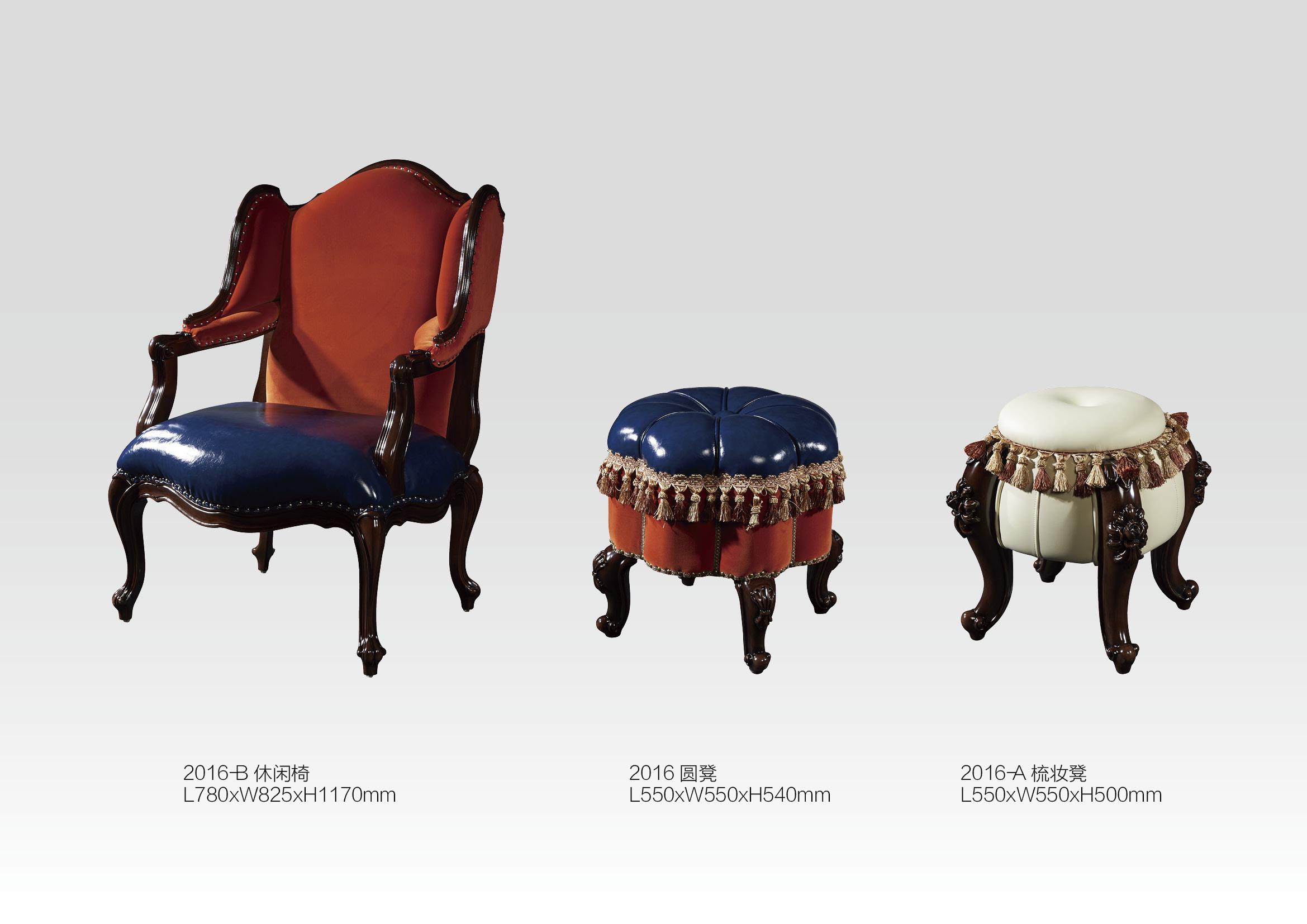 美式个性休闲皮艺沙发椅欧式圆凳梳妆凳