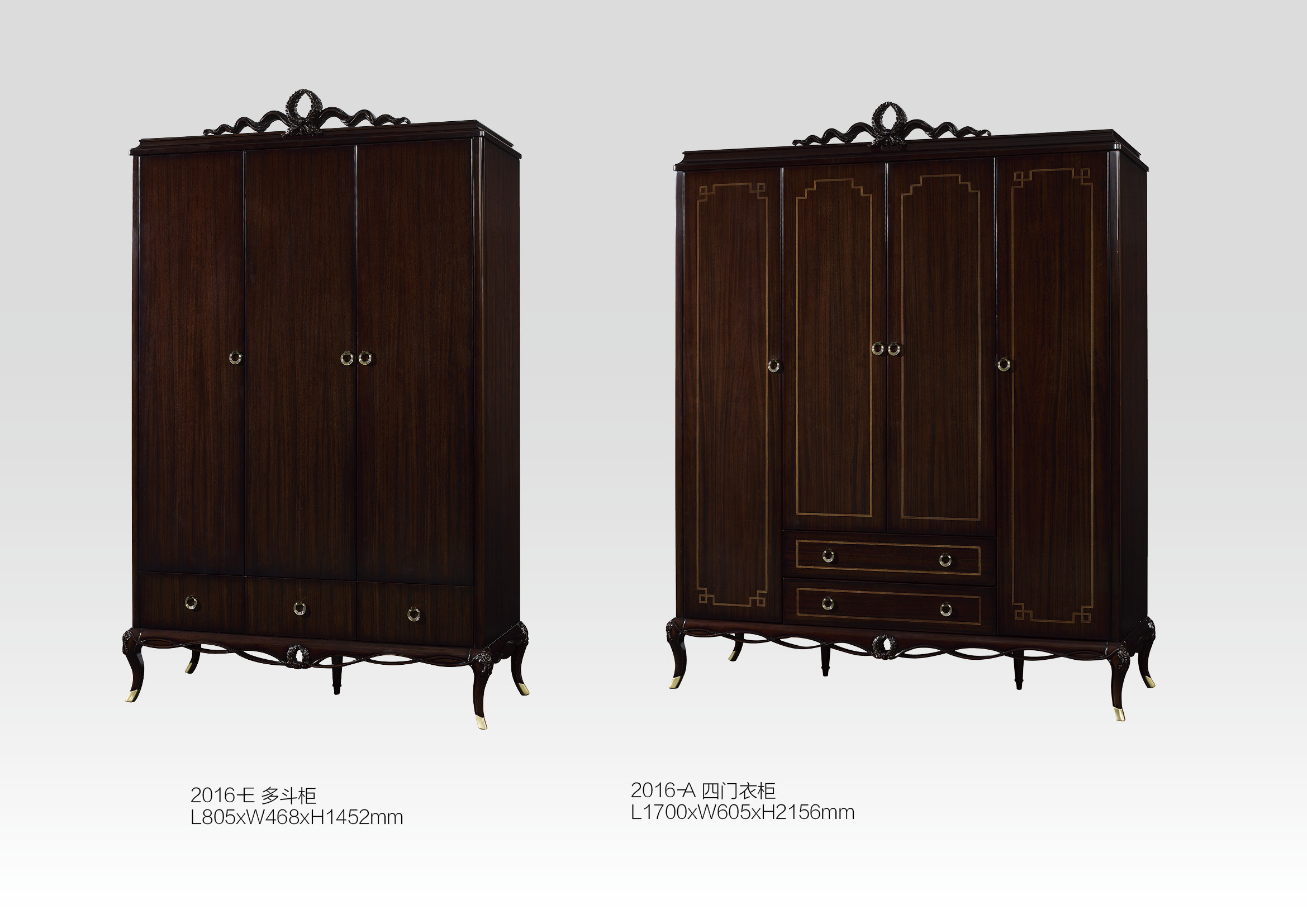 简美美式全实木深色四门欧式大衣柜 法式衣橱