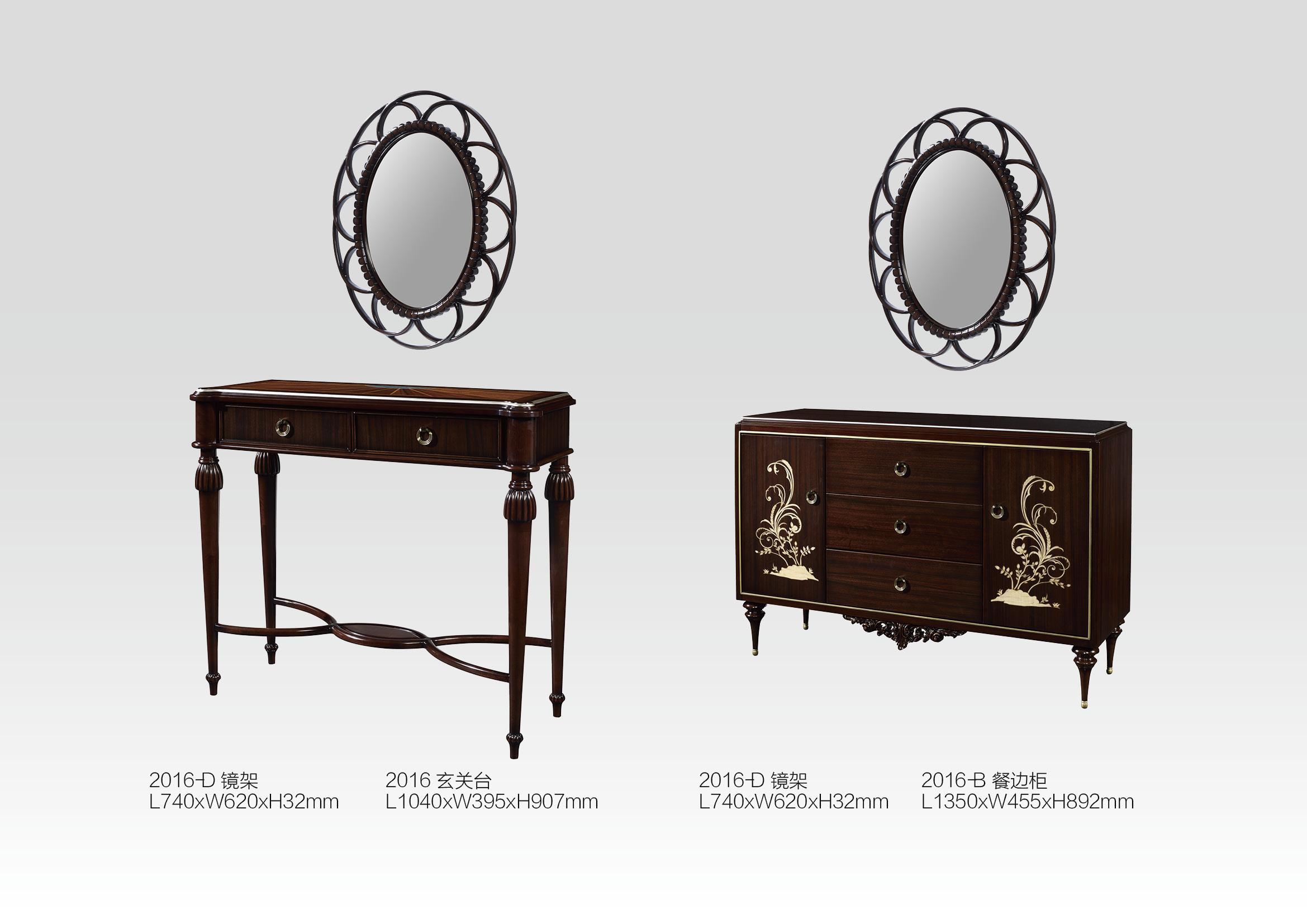 英式美式仿古储物柜镜架后现代玄关柜组合