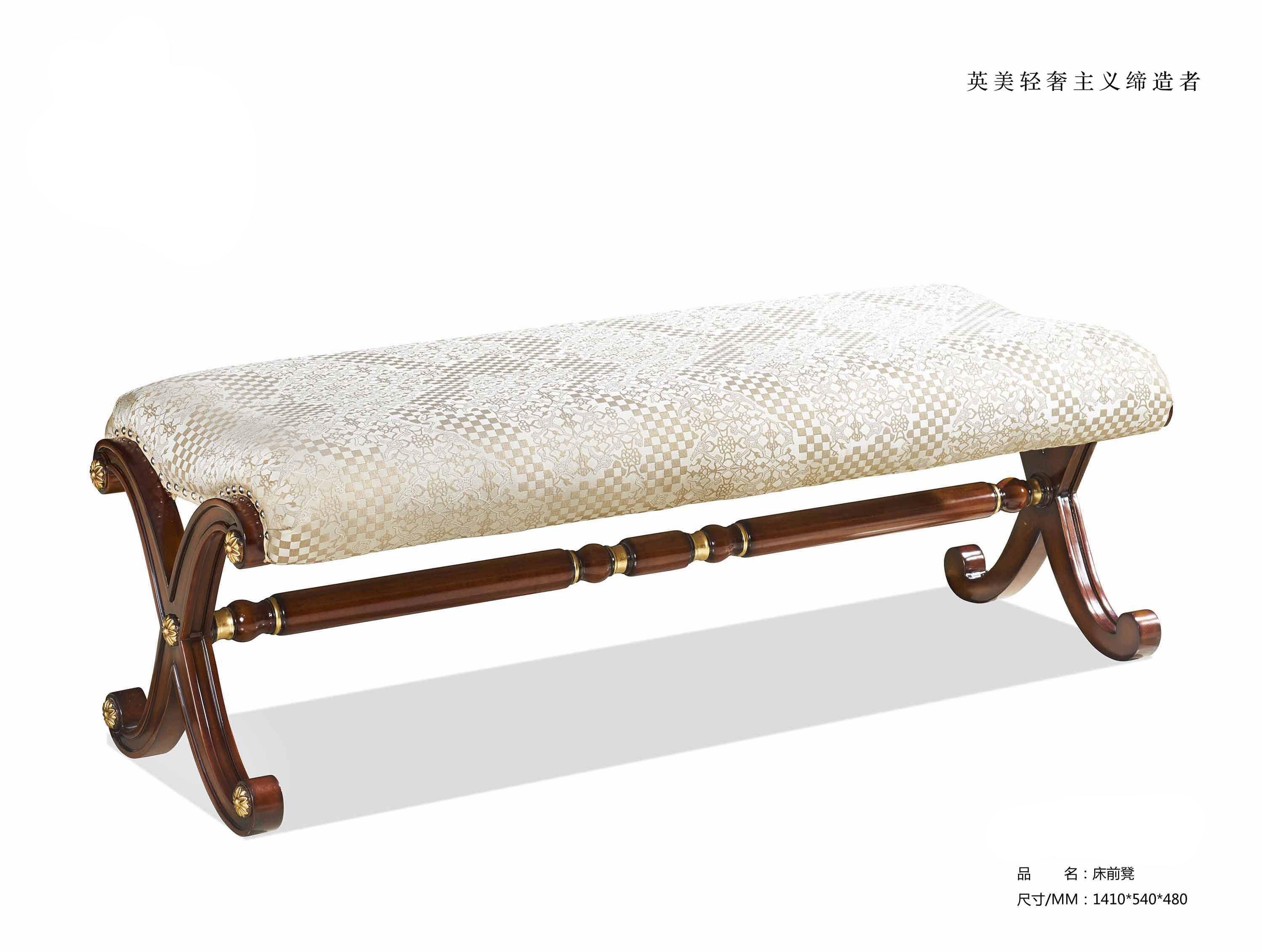 卧室实木布艺床尾凳矮凳换鞋凳脚凳