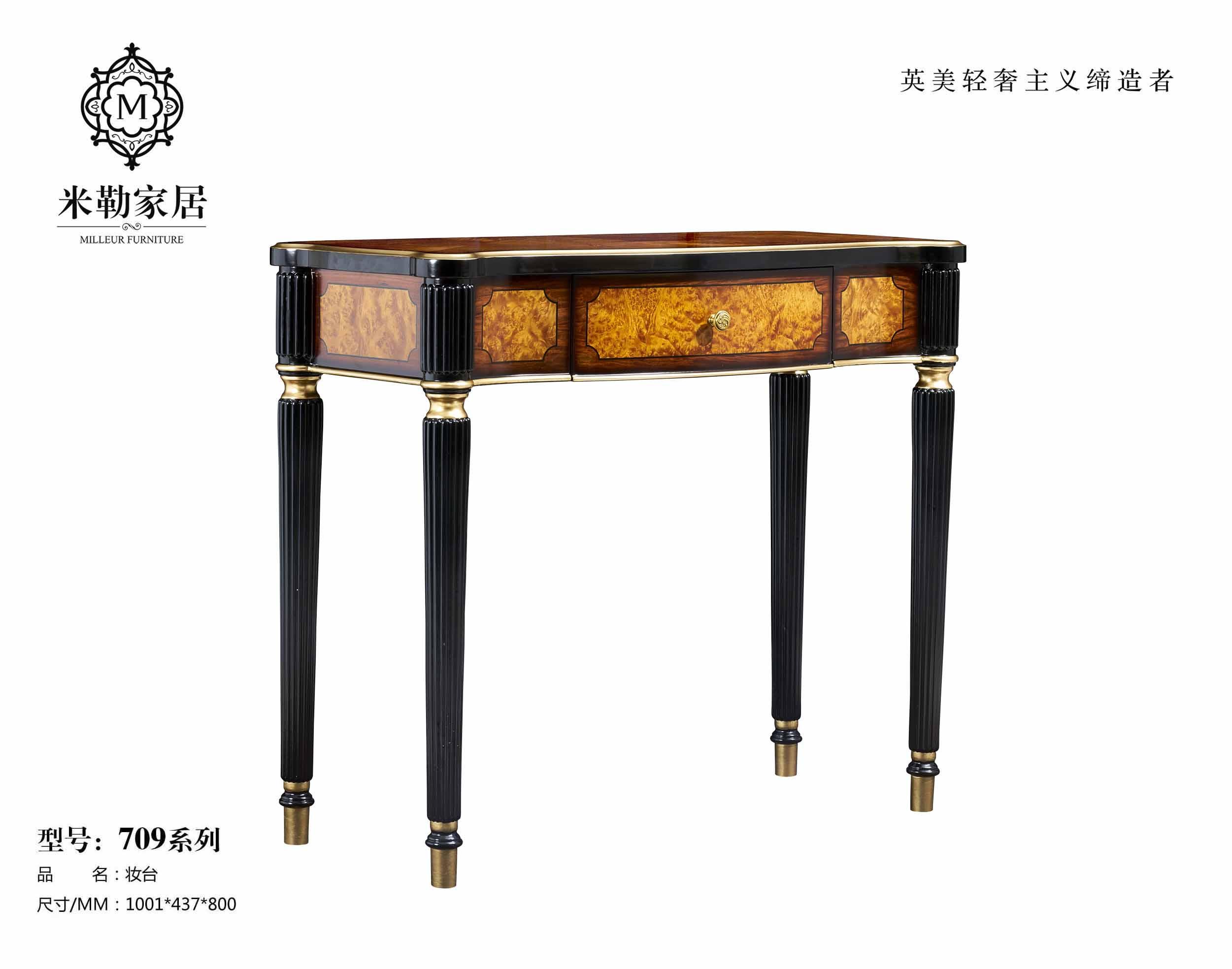 欧式实木雕花妆台