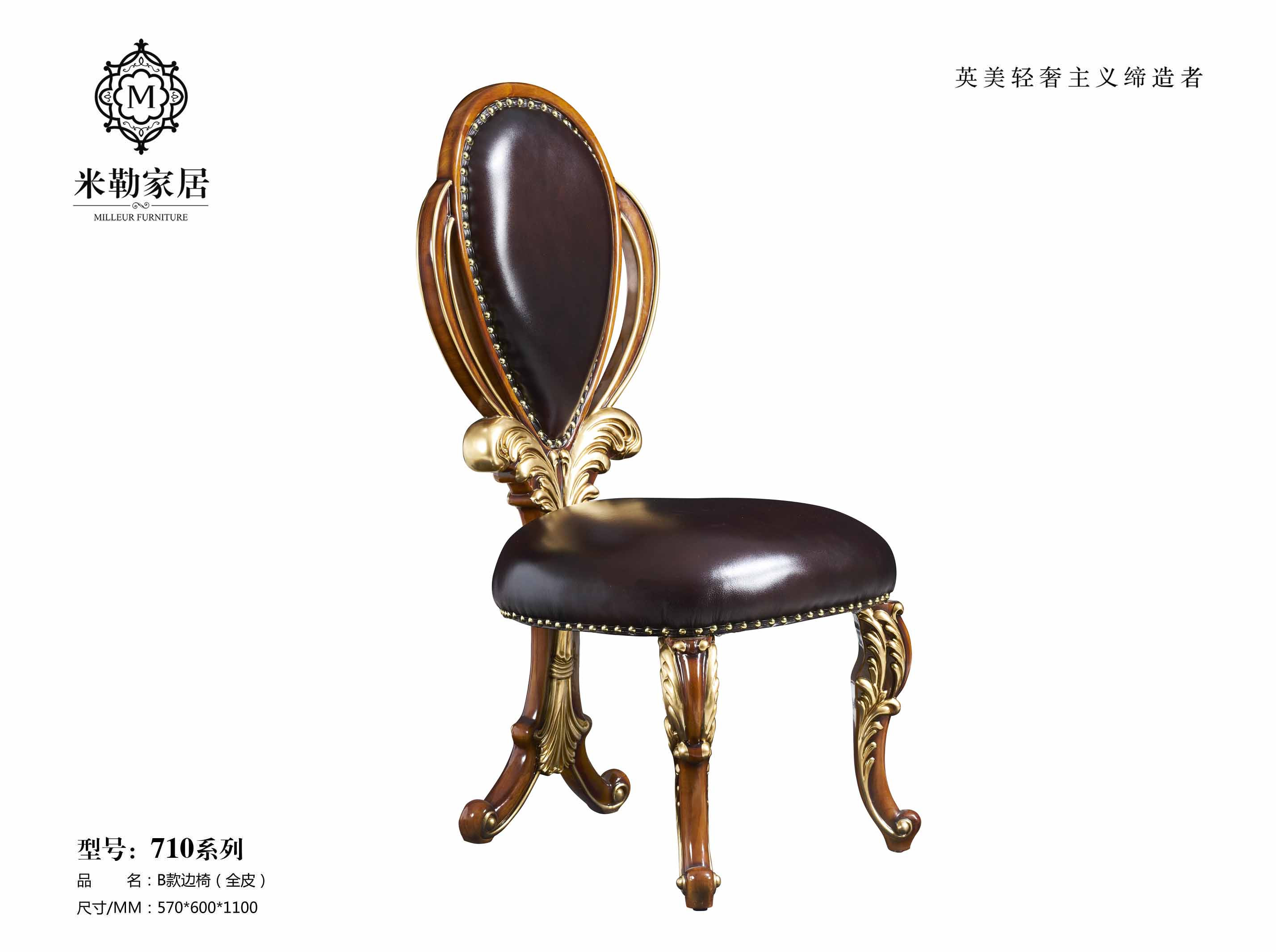 欧式真皮边椅 英式复古扶手椅办公大班椅