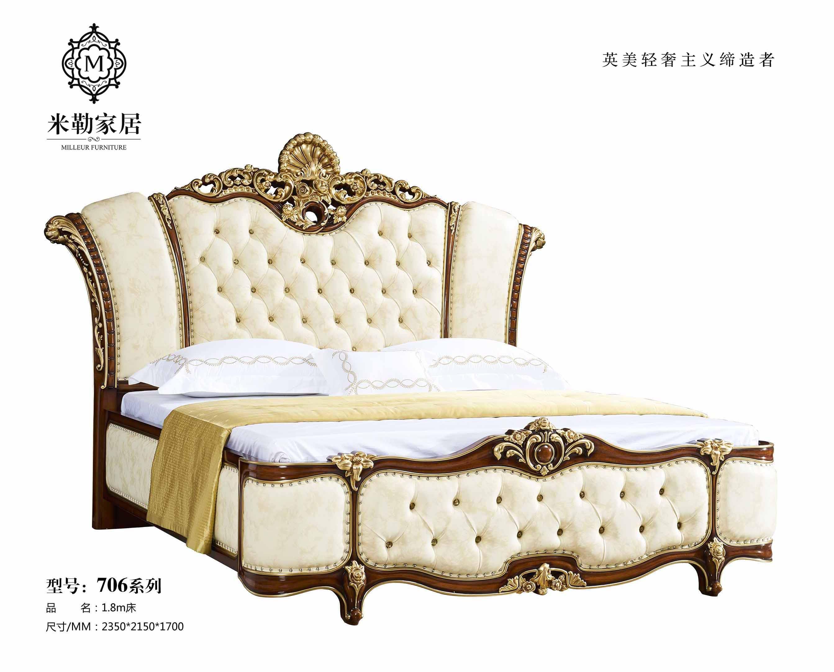 欧式意大利手法式双人床|香槟金大床