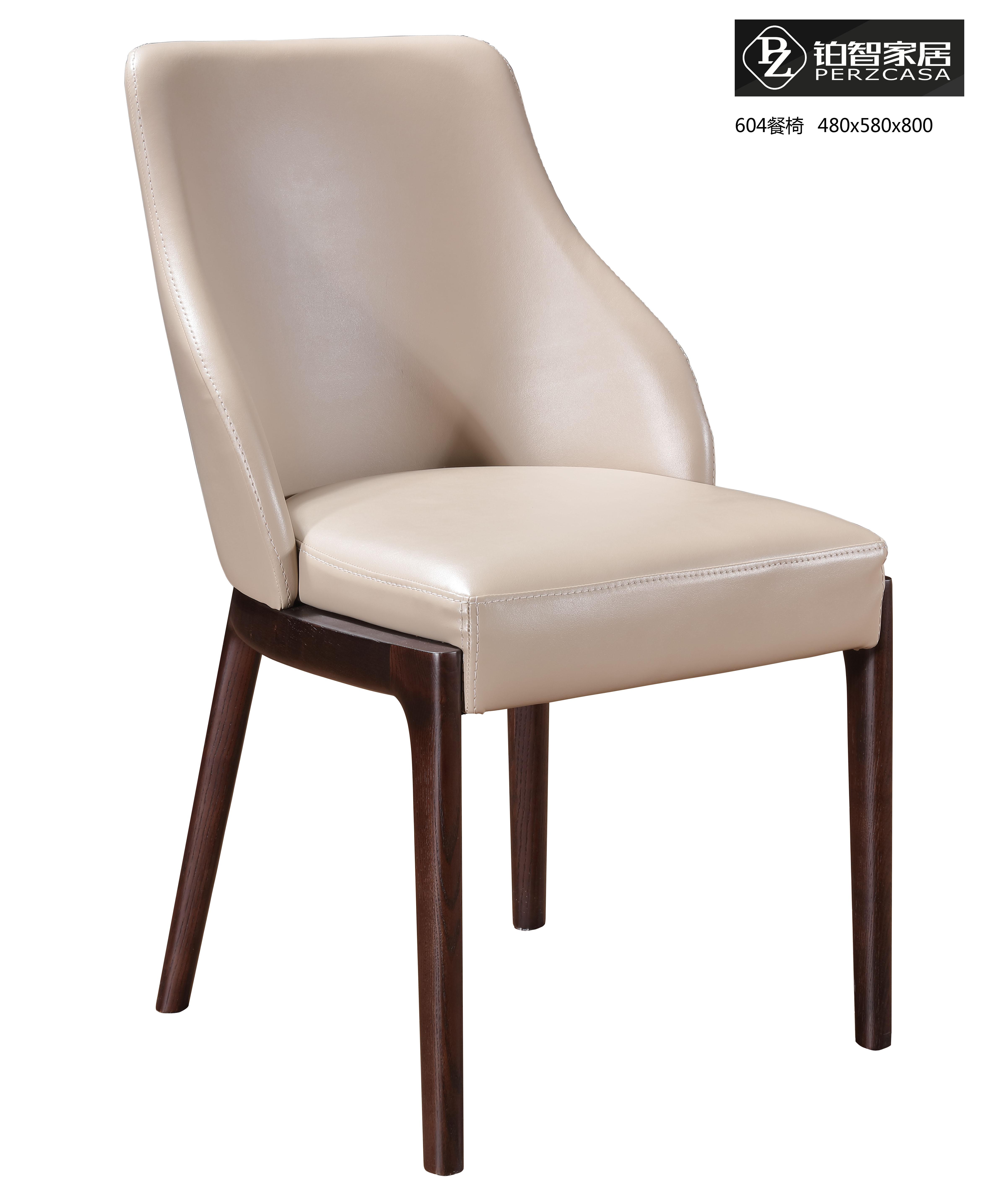 美式书房椅子_曼洛尼